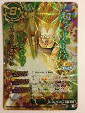 Miracle Battle Carddass Dragon Ball Super Saiyan 3 Vegeta God Omega #2 DB15