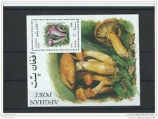 LOT : 032015/1067A - AFGHANISTAN 2001 - YT N°  NEUF SANS CHARNIERE ** (MNH) GOMM