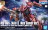 BANDAI HG MOBILE SUIT GUNDAM ZAKUⅡ Red Comet Ver. 1/144 Japan import NEW