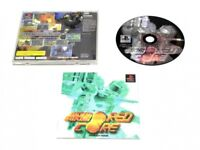 USED PS1 PS PlayStation 1 Armored Core