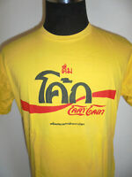 rare true vintage 90s thai coke shirt cola soda t-shirt gelb oldschool 90er M/L