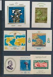 XC89021 Egypt imperf mixed thematics sheets XXL MNH