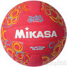 MIKASA VSV104 Squish Pillow Soft Indoor/Outdoor Volleyball Red Official Size