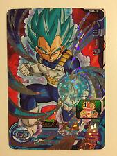 Super Dragon Ball Heroes Promo PBBS-12