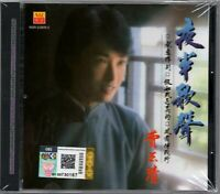 FEI YU CHING 費玉清 夜半歌聲./ 風中的早晨 MALAYSIA EDITION CD NEW SEALED FREE SHIPMENT