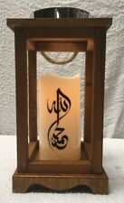 """Islamic Rustic Wooden Candle Holder 10"""" Lantern LED Light-up Candle with Rope"""