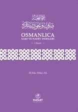 Osmanlica Sarf ve Nahiv Dersleri 3 El-Hac Hafiz Ali  Ottoman Grammar  Turkce