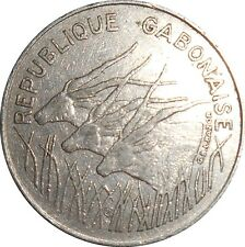 Central African States BEAC Gabon 100 Francs 1971 KM#12 (4321)