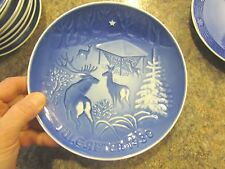 Made in Denmark Copenhagen Collector Plate Christmas in the Woods 1980 - Lud