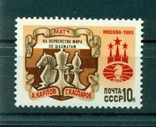 Russie - USSR 1985 - Michel n. 5545 - Championnat du monde d'échecs, Moscou