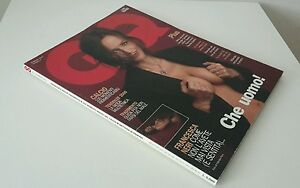 GQ N. 5 - COVER FRANCESCA NERI - EDICOLA
