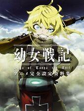 Saga of Tanya the Evil Art Book Japan Anime Character Illustrations NEW F/S