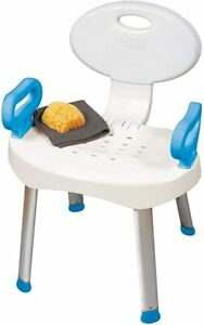 EZ Bath and Shower Seat with Back and Handles, Adjustable Height