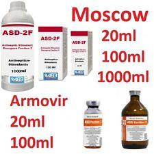 ASD-2 Fraction Antiseptic Stimulator Dorogov Armavir Moscow 20ml 100ml 1000ml