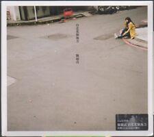 Cheer Chen / 陳綺貞 - 台北某個地方 Single