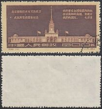 China 1954 - 