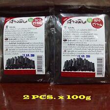 2 Pcs Activated Bamboo Charcoal Powder Carbon Detox Toxin Food Grade Teeth Spa