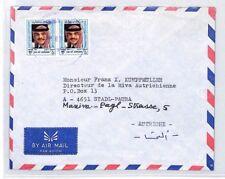 CA1 1983 JORDAN Amman Commercial Airmail Cover Austria GREEK CATHOLIC CHURCH