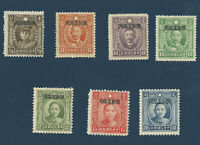 HOPEI NORTH CHINA JAPANESE OCCUPATION HOPEI STAMPS LOT OF 7