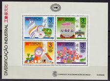 Macao Macao 1990 blocco 14 ** MNH POSTA FRESCO Industria & Artigianato Michel € 45,--