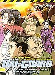 Dai-Guard - Vol. 3: Checks and Balances of Terror (DVD, 2003) New