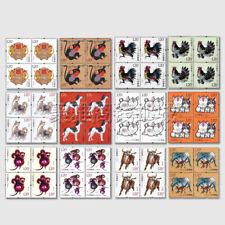 CHINA 2016-1 to 2021-11New Year Zodiac Monkey,Cock,Dog,Pig,Rat,Ox BLK 4