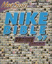 NIKE BIBLE Photos of 1500 kinds of NIKE  1997 Japan super rare good