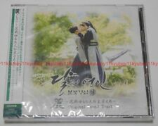 New Moon Lovers Scarlet Heart Ryeo Original Soundtrack 2 CD Photobooklet Japan