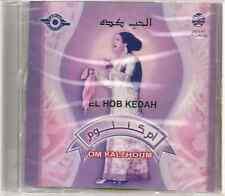 Om Kolthoum: el Hob Kedah ~ Music: Riyad Sombati Lyrics: Biram Classic Arabic CD