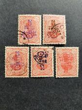 Middle East Sg 178 Varieties Mint & Used