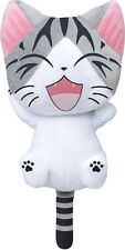 Chii's Sweet Home 6'' Arms Up Smiling Cat Plush Anime Manga NEW