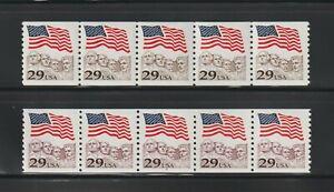 US EFO, ERROR Stamps: #2523c Mt. Rushmore: Toledo Brown coil strip of 5. MNH