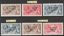IRELAND 1925 1927 1928 WIDE/NARROW DATES MINT GV SEAHORSE STAMPS incl VARIETY