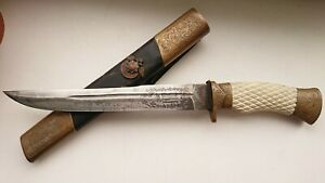 forged combat knife with the sign of the Guard of the Russian Empire.1881year