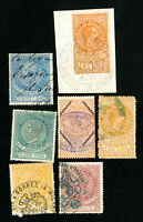 Italy Stamps Lot of 7 revenues 1871-85