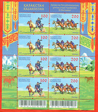 Kazakhstan 2016.Small sheet.Horses.Kazakh National Games. New!!!