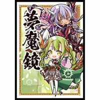 Yu-Gi-Oh EATOS Borrelsword Dragon doujin Card Sleeve Protector