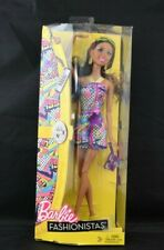 2011 Barbie Fashionistas Nikki Doll NRFB - Articulated