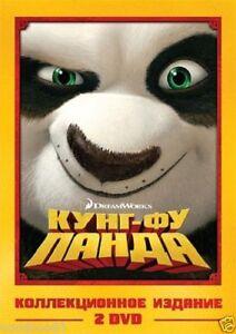 *NEW* Kung Fu Panda+Kung Fu Panda 2 (DVD, 2011) Russian,English,Ukranian