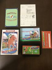 Game soft Famicom 『Family jockey』Box and with an instructions from Japan②
