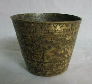 Antique Vintage Old Brass Unique Beautiful Engraved Mughal's Brass Bowl / Cup