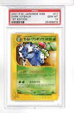 2001 Web 1st EDITION 17 Dark Ivysaur PSA 10 Pokemon Japanese LOW POP