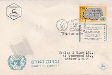 ISRAELE 1958 10th anniversario della Dichiarazione dei Diritti dell'Uomo FDC