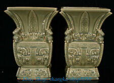 """10"""" Old Chinese Longquan Green Porcelain Dynasty Palace Beast Face Bottle Vase"""