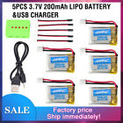 5Pcs JJRC H36 3.7V 200mAh 30C Lipo Battery & 5 in 1 USB Charger for RC Drone
