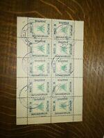 bloc de 10 du 47 avec variete accent sur le dernier e de shqiperie cote 75 euro