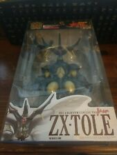 Max Factory Zx-Tole Bio Fighter Collection Guyver MIB USA Seller Series 06