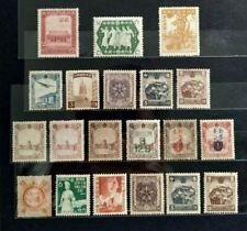 China Manchuria Stamps (Lot of 20v various) 中国满清邮票20枚