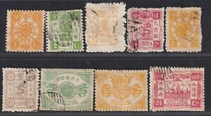 China Stamps 1894 Dowager Empress used set of 9, hinged