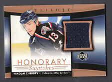 Nikolai Zherdev 2005-06 UD Trilogy Honorary Swatches Game Worn Jersey Card